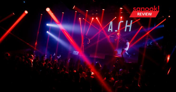"""ปลุกความอัลเตอร์ในตัวคุณไปกับ """"JAMnight Live! with Ash"""""""