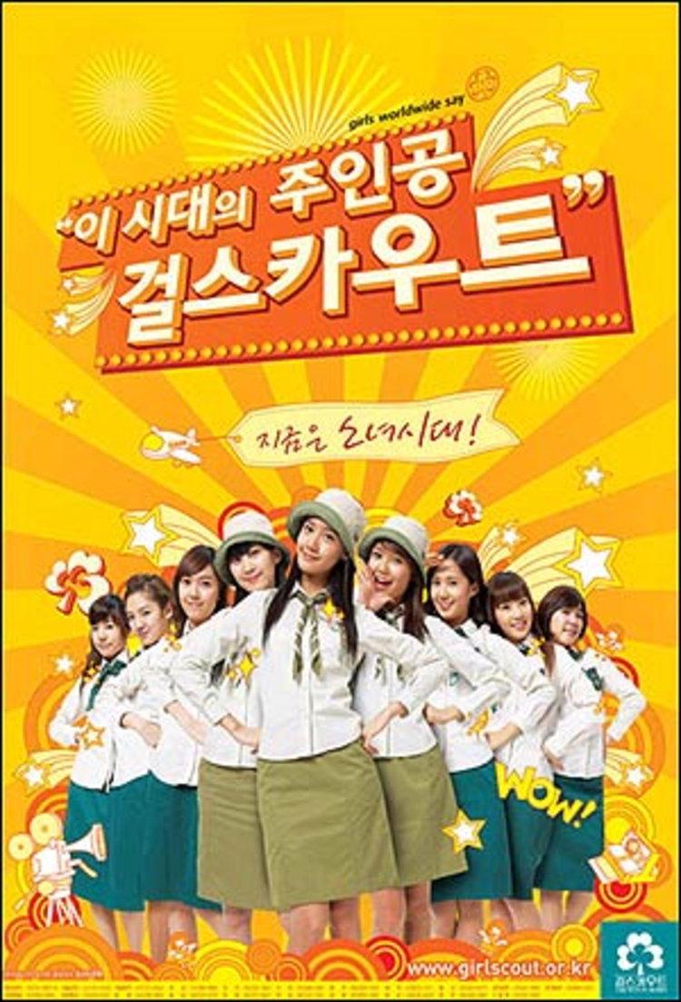อัพเดทสาวๆ Girls Generation ในชุดเนตรนารีใสปิ๊ง!
