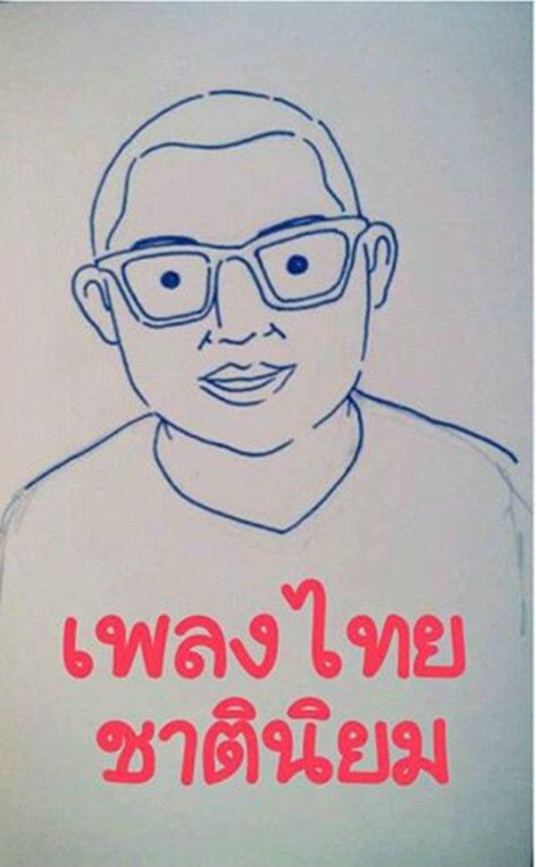 รายการเพลงไทยชาตินิยม