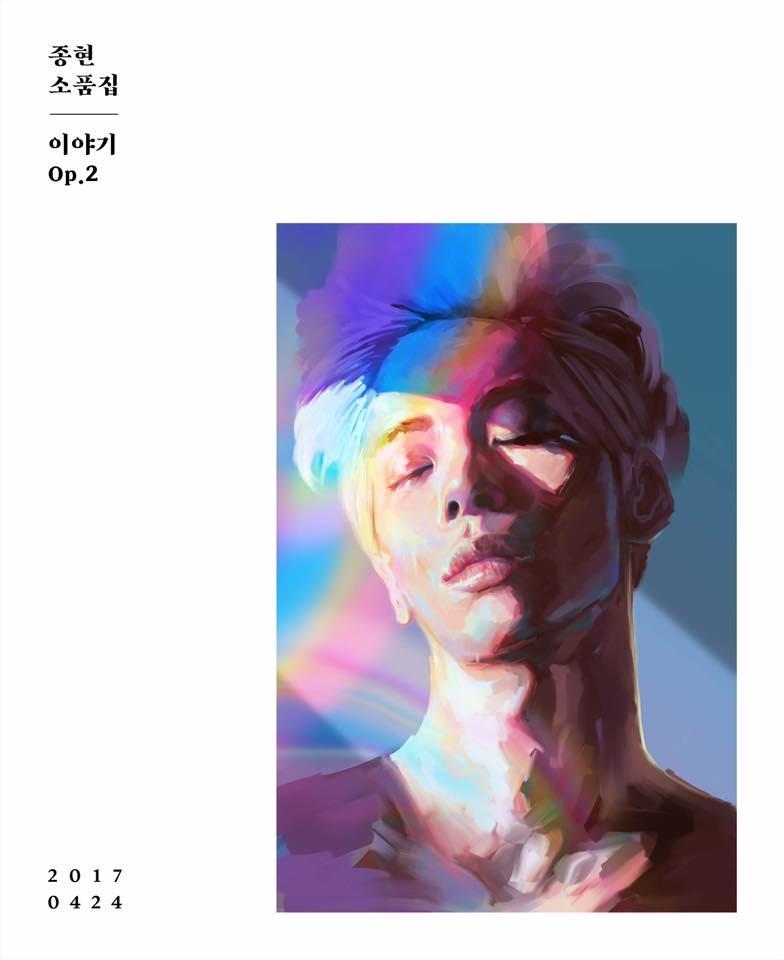 [2]jonghyun-storyop.2