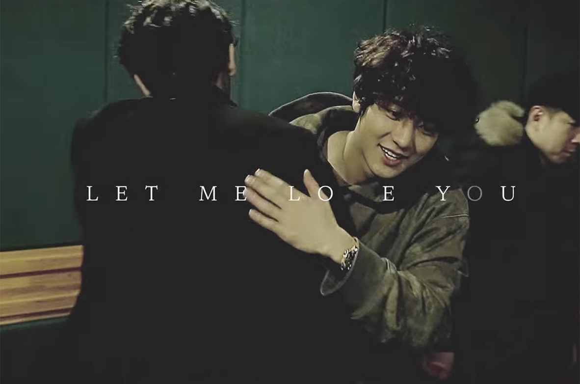 letmeloveyoubyjunggigo