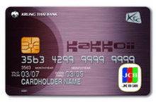 บัตรเครดิต เคทีซี JCB
