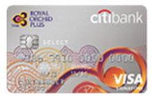 บัตรเครดิต ซิตี้แบงก์ รอยัลออร์คิดพลัส แพลตตินั่มซีเล็คท์
