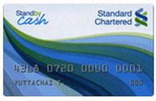 ธนาคารสแตนดาร์ดชาร์เตอร์ด - SCBT Standby Cash