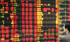 ตลาดหุ้นภาคเช้าปิด เพิ่มขึ้น 4.58 จุด