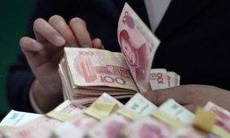 เอเชีย-แปซิฟิก ขึ้นแท่น แหล่งมหาเศรษฐีโลก