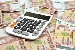 สรรพากรโกอินเตอร์ ให้ยื่นแบบภาษีเงินได้บุคคลธรรมดาเป็นภาษาอังกฤษได้