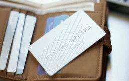 ข้อดี - ข้อเสีย ของการมีบัตรเครดิต