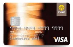ธนาคารกรุงศรีอยุธยา - บัตรเครดิต กรุงศรี มาสเตอร์