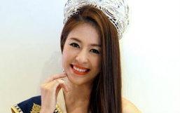โบว์ลิ่ง-ปริศนา กัมพูสิริ ไอทีตอบโจทย์นางสาวไทย