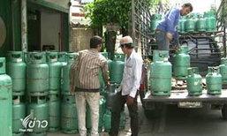 ก๊าซหุงต้มปรับขึ้นอีก 50 สต. ครั้งที่ 2 ส่งผลแอลพีจีถังราคา 15 บาท