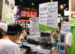 งาน Thailand Mobile Expo วันสุดท้ายคึกคัก