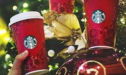 ด่วนเลย! Starbucks ลด50เปอร์เซ็นต์ ถึง19ธันวาคม