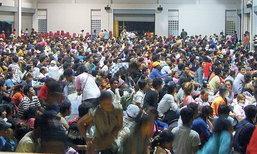 ห่วงแรงงานนอกระบบ24ล้านคน กระอักหลังเปิดAECเสียเปรียบ′ฝีมือ-ภาษา-ทุน′