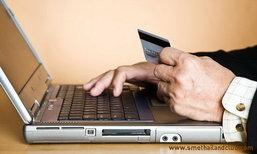 ดีหรือไม่กับการดำเนินธุรกิจผ่านบัตรเครดิต?