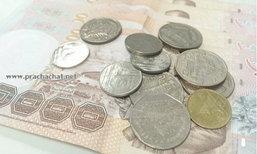 ประกาศ เลิกกองทุนสำรองเลี้ยงชีพ 13 กองทุน