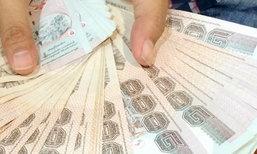 """ธอส.อัดโปรฯ """"เงินฝากออมทรัพย์ Extra Savings"""" ให้ดอกเบี้ยพิเศษเพิ่มอีก 1.50% ต่อปี นาน 12 เดือน"""