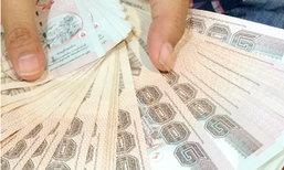 บอร์ด ธ.ก.ส.ไฟเขียวแก้หนี้เกษตรกรเยียวยาลูกค้ากว่า 8 แสนราย วงเงิน 116,000 ล้านบาท