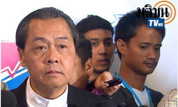 """แบงค์กสิกรไทย ประกาศลดดอกเบี้ยเงินกู้ """"บัณฑูร"""" จวก อย่าตายด้าน ต้องช่วยพยุงเศรษฐกิจ"""