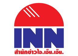 ธ.กรุงไทยเผยดัชนีธุรกิจไตรมาส2ลดต่อเนื่อง