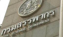 ประกาศลด VAT เหลือ 6.3% เวลา 1 ปี มีผล 1 ต.ค.นี้