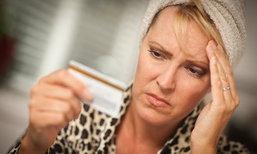 จะเกษียณแล้ว ควรเช็คสุขภาพทางการเงินอะไรบ้าง