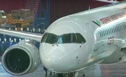 บริษัทจีน เผยโฉมเครื่องบินโดยสารลำแรก นำขึ้นบินครั้งแรกปีหน้า