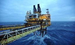 บริษัทน้ำมันอ่วม ปลดพนักงานกว่า 2.5 แสนตำแหน่ง หลังเจอภาวะราคาน้ำมันตกต่ำ