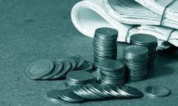 เคล็ดลับการบริหารเงินสำหรับเจ้าของกิจการขนาดเล็ก