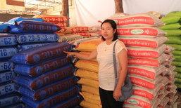 วิกฤตยางพ่นพิษ กระทบร้านเกษตรซบเซาหนัก เกิดหนี้ค้างชำระ-คนปิดสวนยางหนีแบงก์