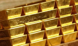 นักเก็งกำไรคึกลุ้นทองแตะ2หมื่นบ. ดีดขึ้นไตรมาส1รับอานิสงส์SPDRเฟดชะลอขึ้นดอกเบี้ย