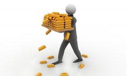 เคล็ดลับ บริหารเงินให้รวย เป็นเศรษฐี !