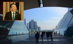 จีนทุ่ม 110,000 ล้าน !! เสนอแผนลงทุนไทยถึง'สี จิ้น ผิง' ลุ้นรัฐบาลไทยตอบรับ