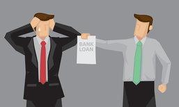 วิธีแก้หนี้บัตรเครดิต แบบเจ้าหนี้ไม่ทันจะทวง