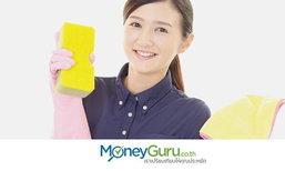 3 ตัวช่วย ประหยัดเงิน ในการทำความสะอาดบ้าน !