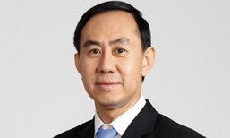 เอ็กซ์ซิมแบงก์ ชู ศูนย์กลางการเงินคุ้มครองนักลงทุนไทย เดินหน้ารับThailand 4.0