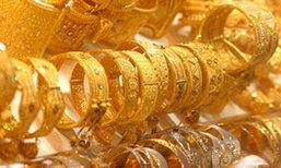 ราคาทองพุ่งพรวด 400 บาท ทองรูปพรรณขายออก 23,250 บาท