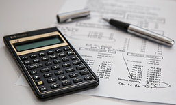 มาวางแผนการเงินง่ายๆ ก่อนเริ่มต้นธุรกิจกันเถอะ