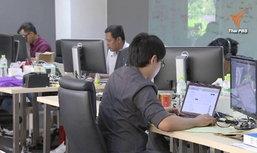 ตลาดดิจิทัลขาดแคลนแรงงานหนัก 4,300 ตำแหน่ง ทั้งที่เงินเดือนสูงกว่าร้อยละ 61