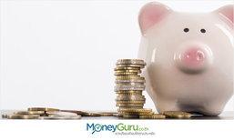 3 วิธีเก็บเงิน เพื่อรับมือกับสถานการณ์ฉุกเฉิน