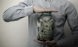 วิธีเก็บเงินล้าน โดยใช้เงินวันละ 100 บาท