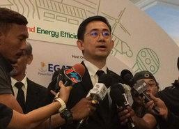 Thailand Energy Efficiency Week 2017