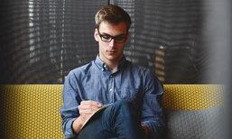 4 กฎในการทำงาน ที่จะช่วยให้คุณทำงานได้อย่างเหมาะสม