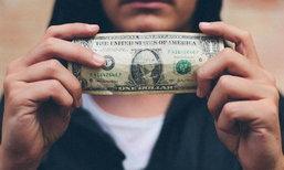 7 ค่าลดหย่อนภาษี สำหรับมนุษย์เงินเดือน