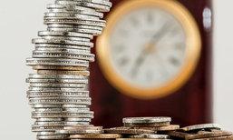 4 วิธีออมเงินให้ตรงกับไลฟ์สไตล์หรือบุคลิกของคุณ