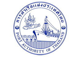 การท่าเรือฯปลื้มผลงานไตรมาสแรกปีงบ60