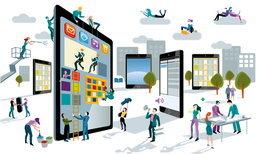 5 เครื่องมือที่ช่วยให้การทำงานในธุรกิจออนไลน์เติบโตรับปี 2017