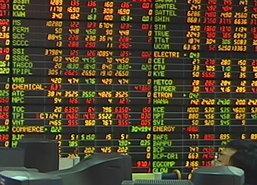 บล.ไอร่ามองตลาดหุ้นไทยยังผันผวน