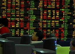 บล.ไอร่ามองตลาดหุ้นไทยยังผันผวนลุ้นขึ้น
