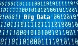 รู้ก่อนเขา...อิเหนากำไร: ทำนายตัวเลขเศรษฐกิจในยุค Big Data (ตอนที่ 1)